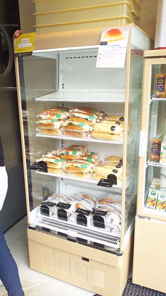PaPa2 冷蔵ショーケース