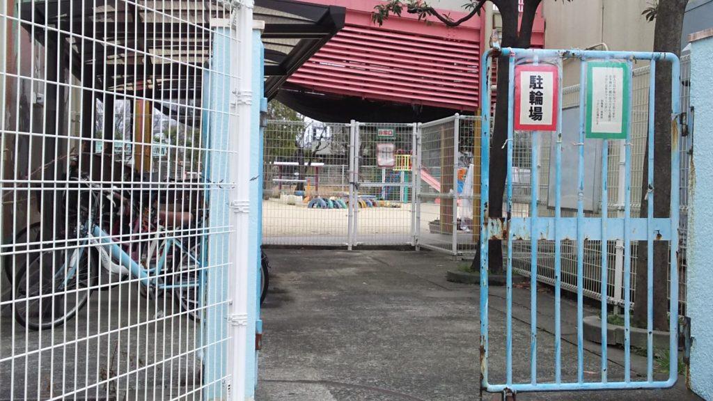 加島第一保育園 自転車置き場への門
