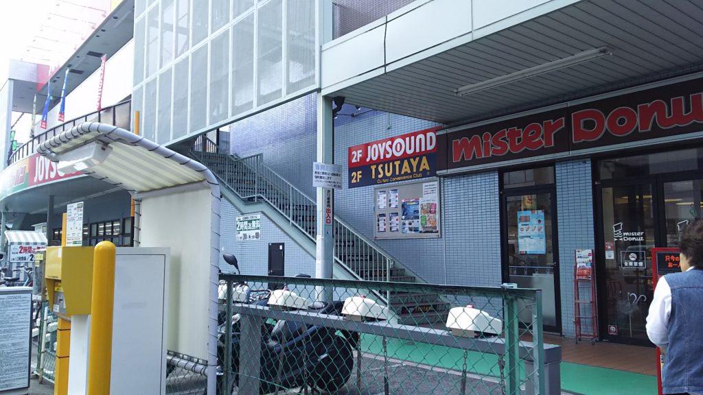 蔦屋 東三国駅前店 2階 入り口への階段