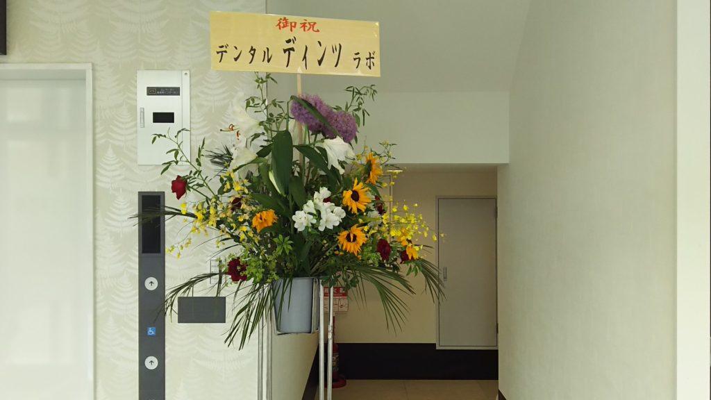 神崎川クリニックモールⅡ 1階エレベーターホール