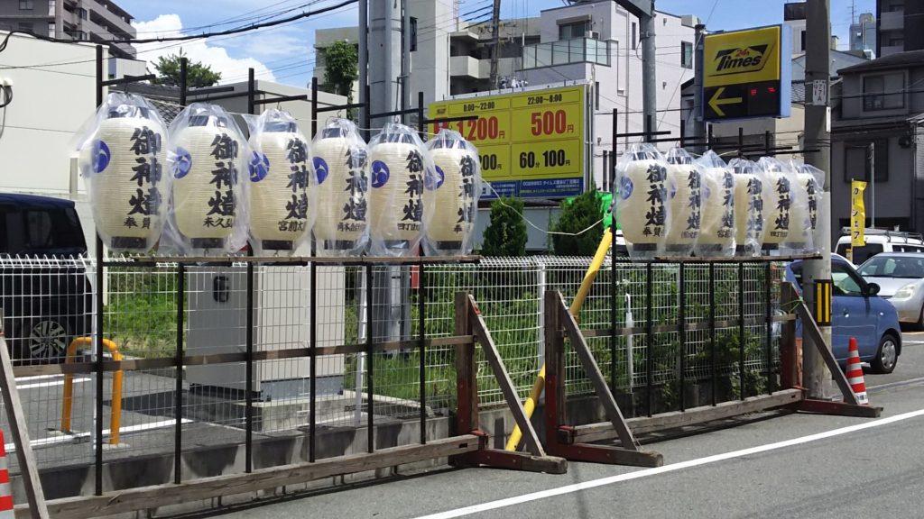 ローソン 淀川通り塚本店 駐車場横 提灯