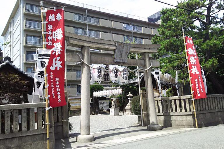 塚本神社 夏祭 鳥居