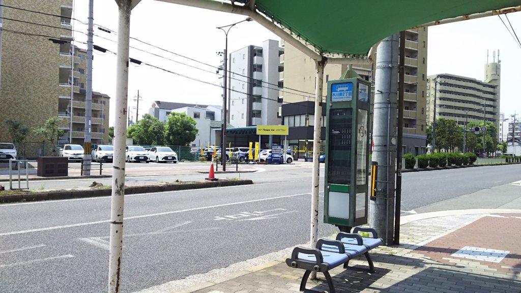 大阪シティバス 木川東2丁目 バス停