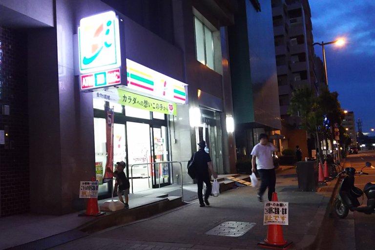 セブンイレブン 大阪西宮原2丁目店 店前の道路