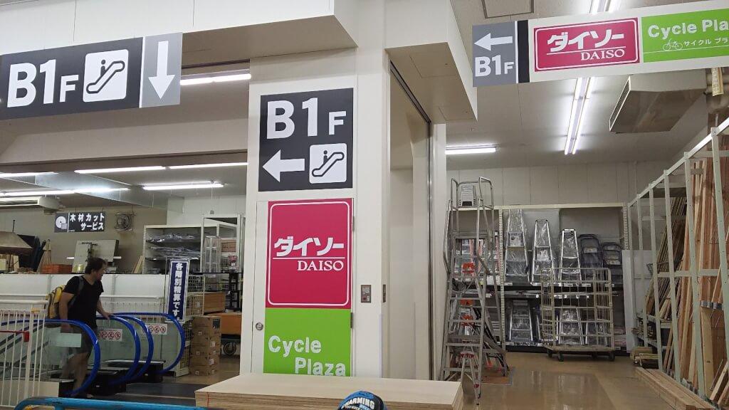 ホームセンターコーナン 新大阪センイシティー店 地下への エスカレーター