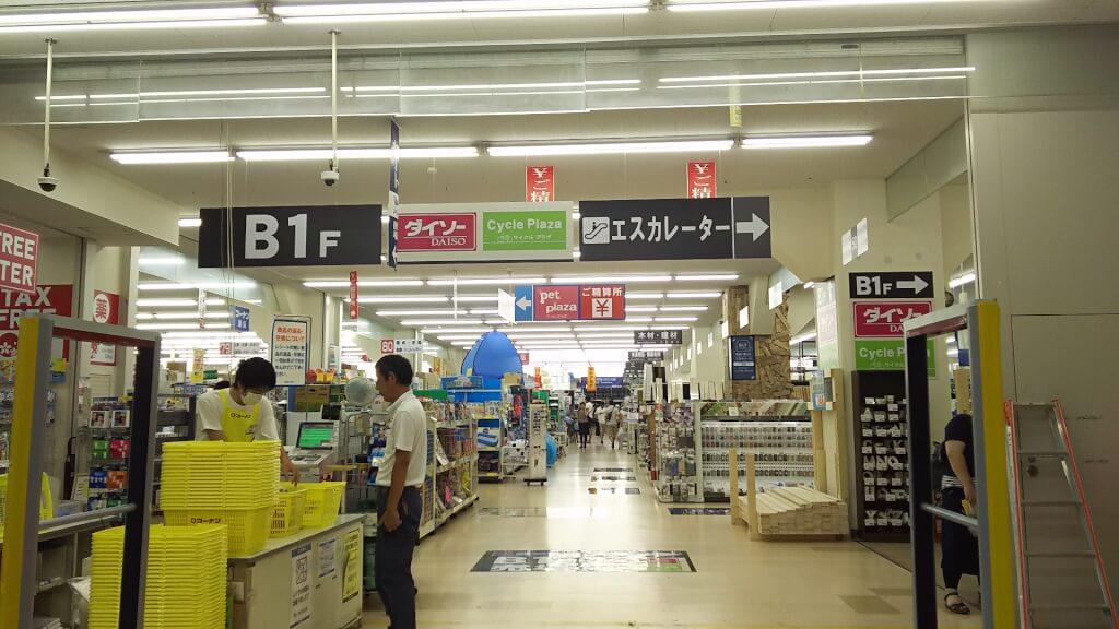 コーナン 新大阪センイシティー店 北西入り口