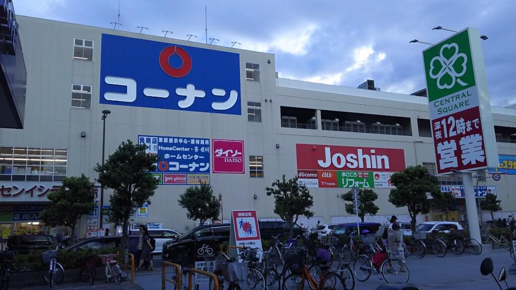 コーナン 新大阪センイシティ店 外壁
