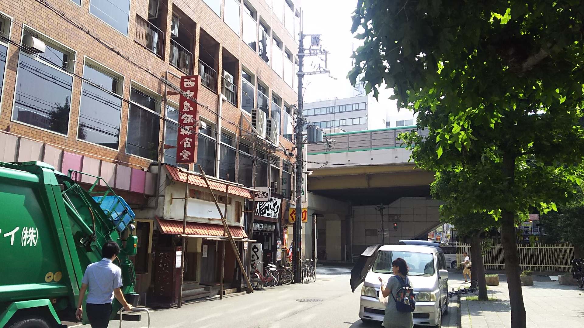 犇き屋 西中島店 と 御堂筋線