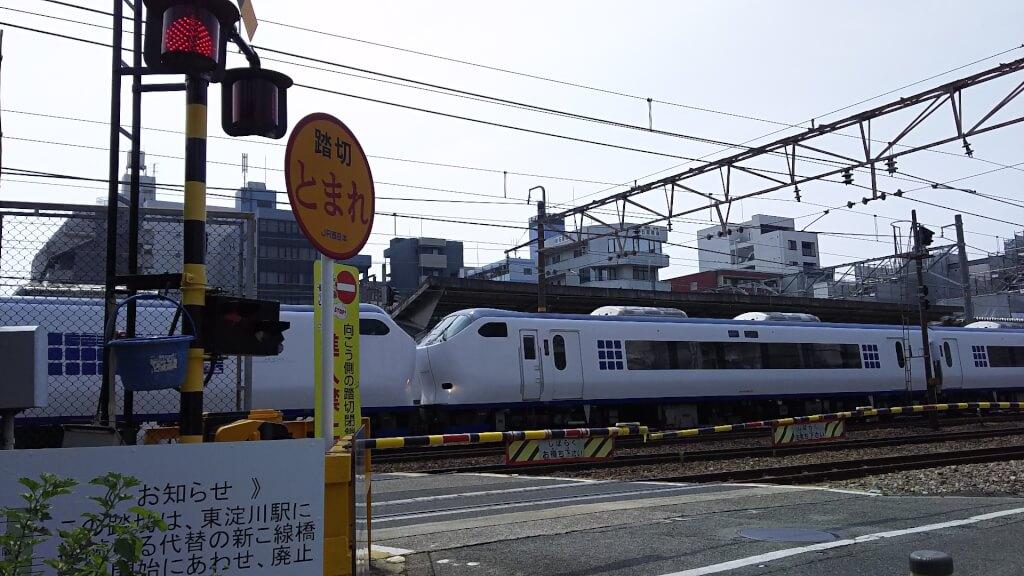 JR東淀川駅 北側 北宮原踏切