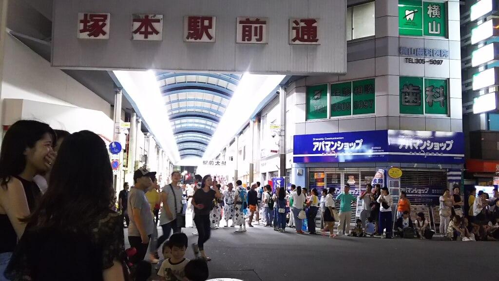 塚本駅前通り