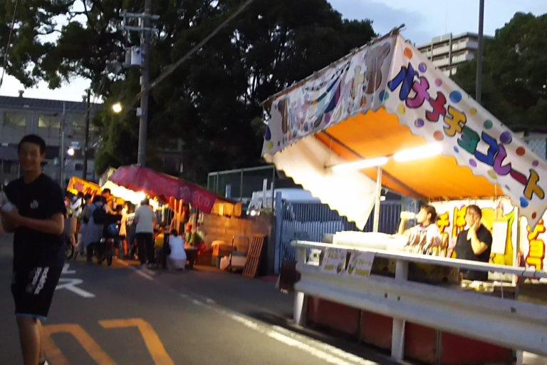 香具波志神社 夏祭り 2018年 加島北公園との境目の道