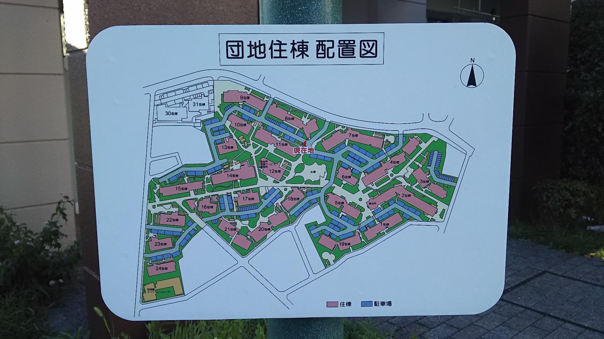 アーベイン東三国 団地内配置図