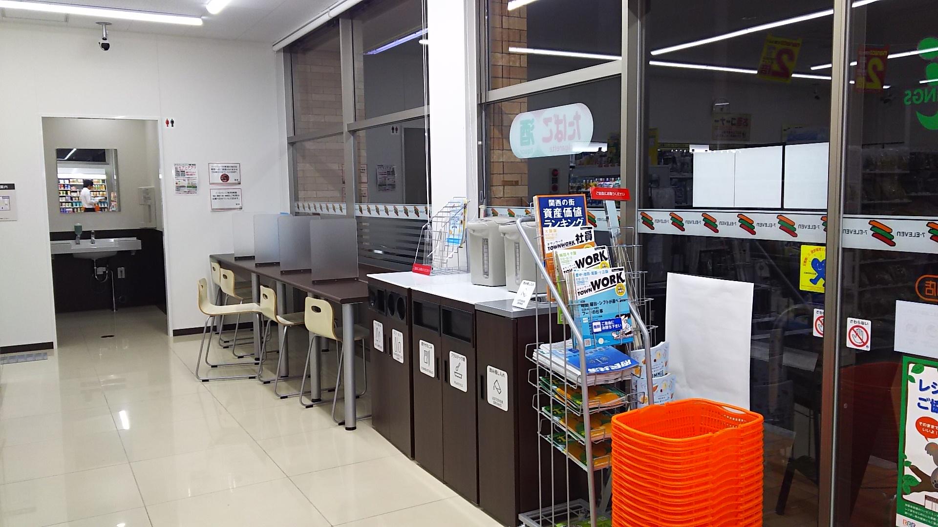 セブンイレブン 大阪加島3丁目店 店内飲食スペース