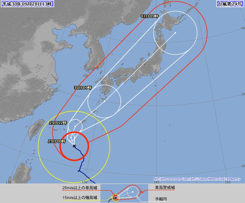 2018年9月28日 13時現在 台風進路予想図