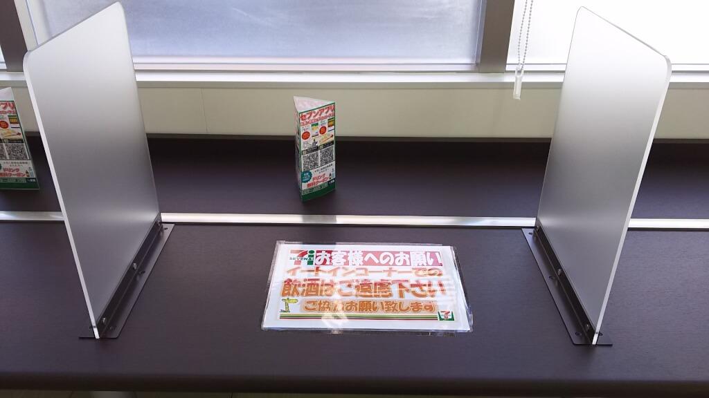 セブンイレブン 大阪西中島南方店 2階客席 注意書き