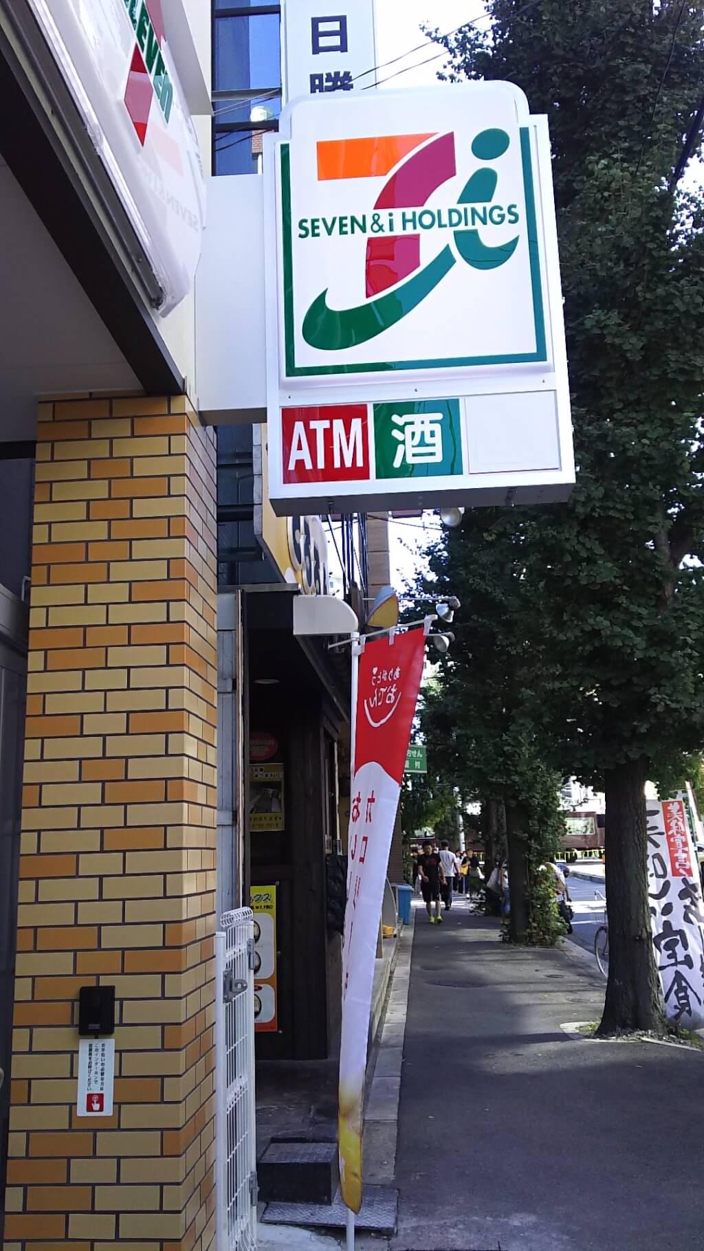 セブンイレブン 大阪西中島南方店 看板 と インターフォン