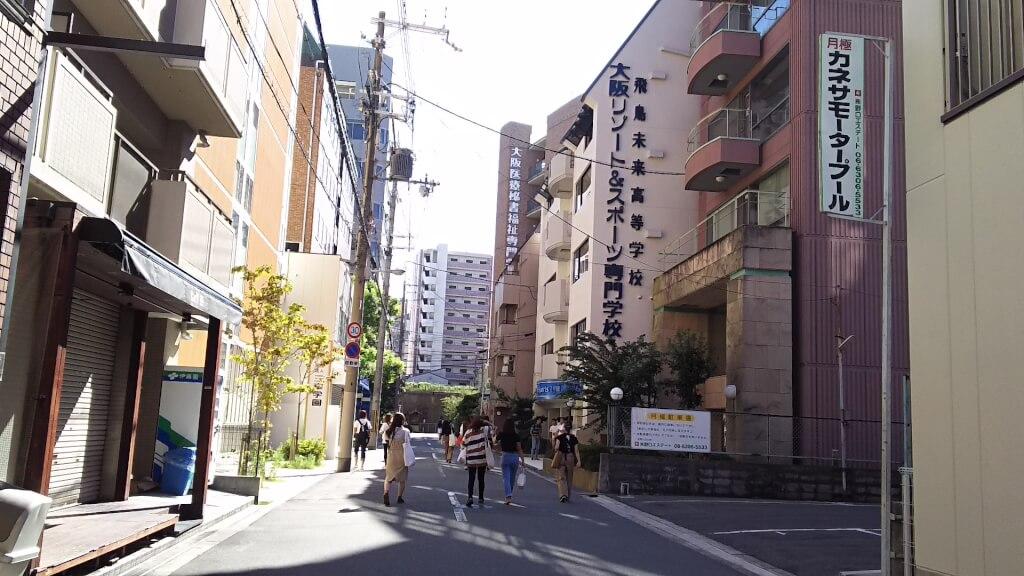 西中島 専門学校 が 立ち並ぶ道