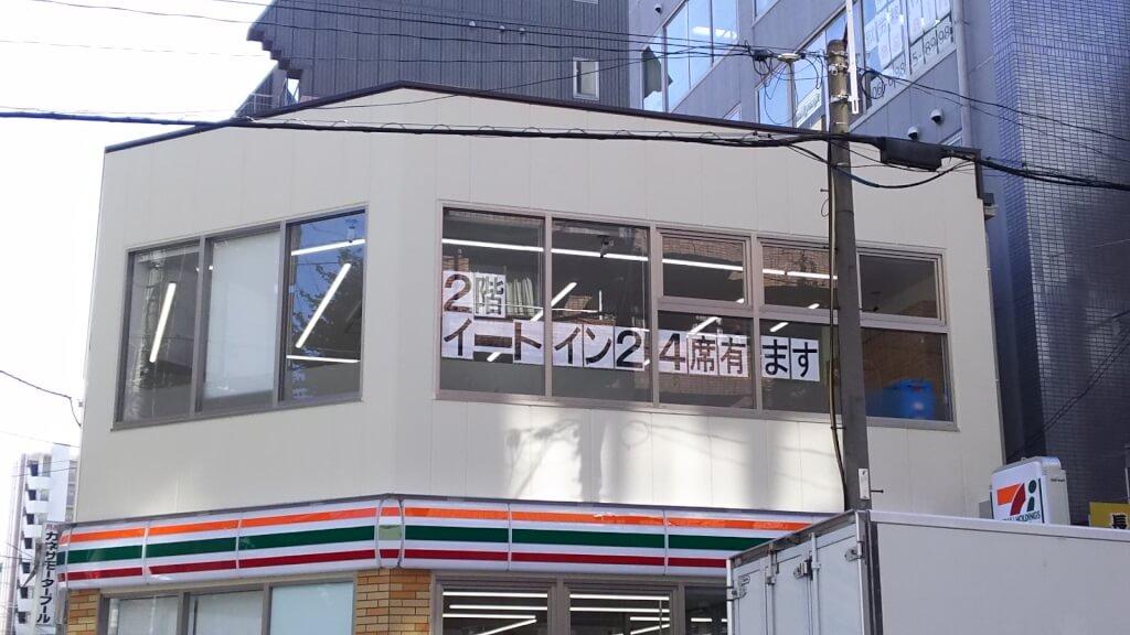 セブンイレブン 大阪西中島南方店 2階