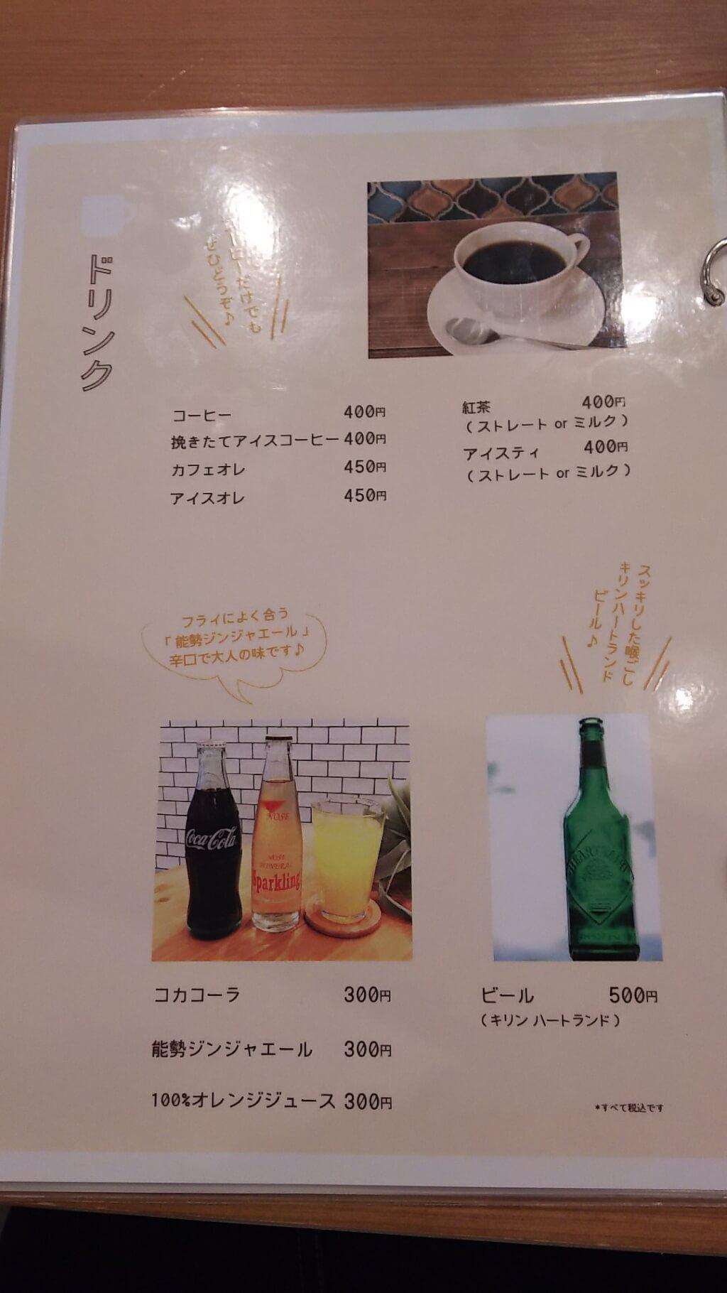 Osaka コロミツ堂 ドリンクメニュー