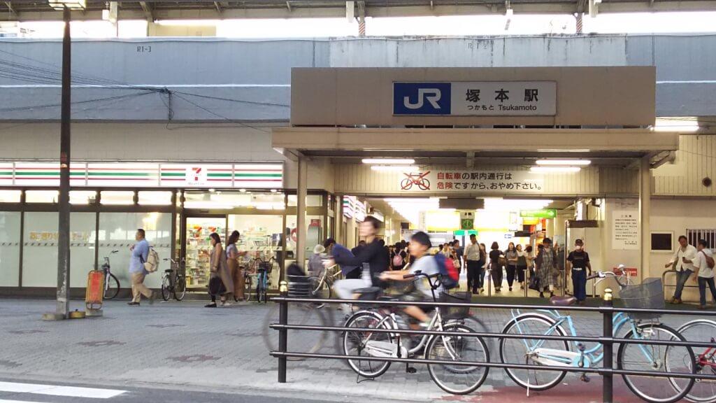 JR 塚本駅 西口
