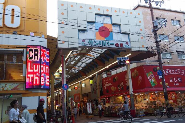 柏里本通商店街(サンリバー柏里) 東側 駅側 入り口