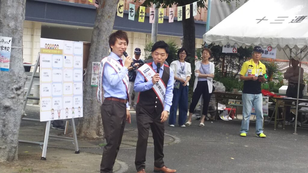 こどもキラキラまつり 淀川区住みます芸人 職人