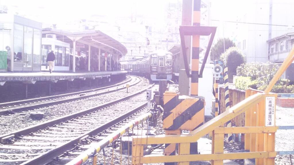 阪急踏切 高槻街道踏切道 から見た 十三駅