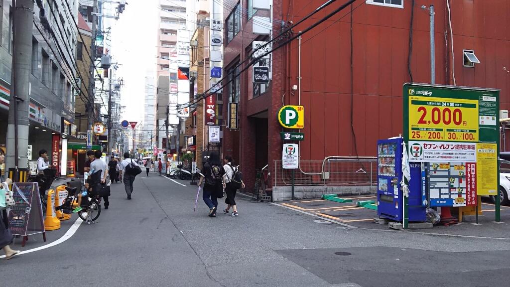 阪急京都線 南方駅 北側 居酒屋 ちぃふ〇〇 本店 南側から