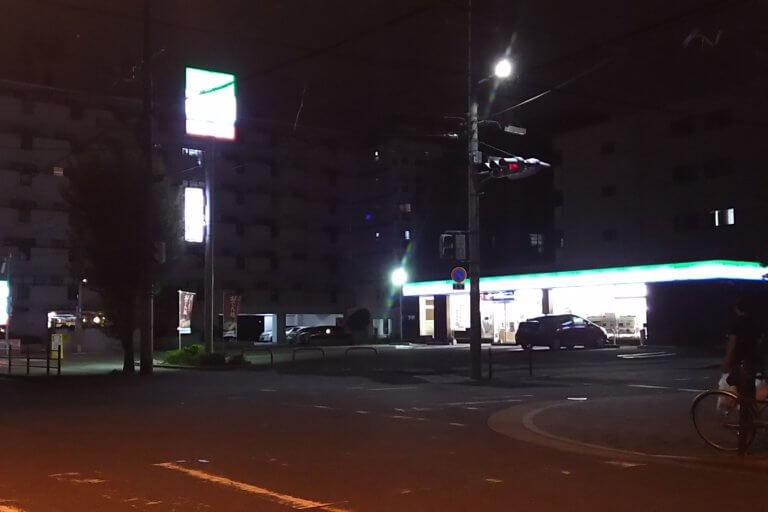 【淀川区】淀川区でもブランド転換が行われています! ライフ 新大阪店近くのあのチェーン店は、このチェーン店に換わっていますよ!
