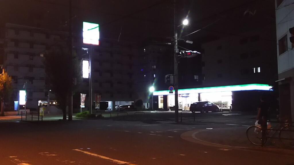 ファミリーマート 淀川東三国店 外観