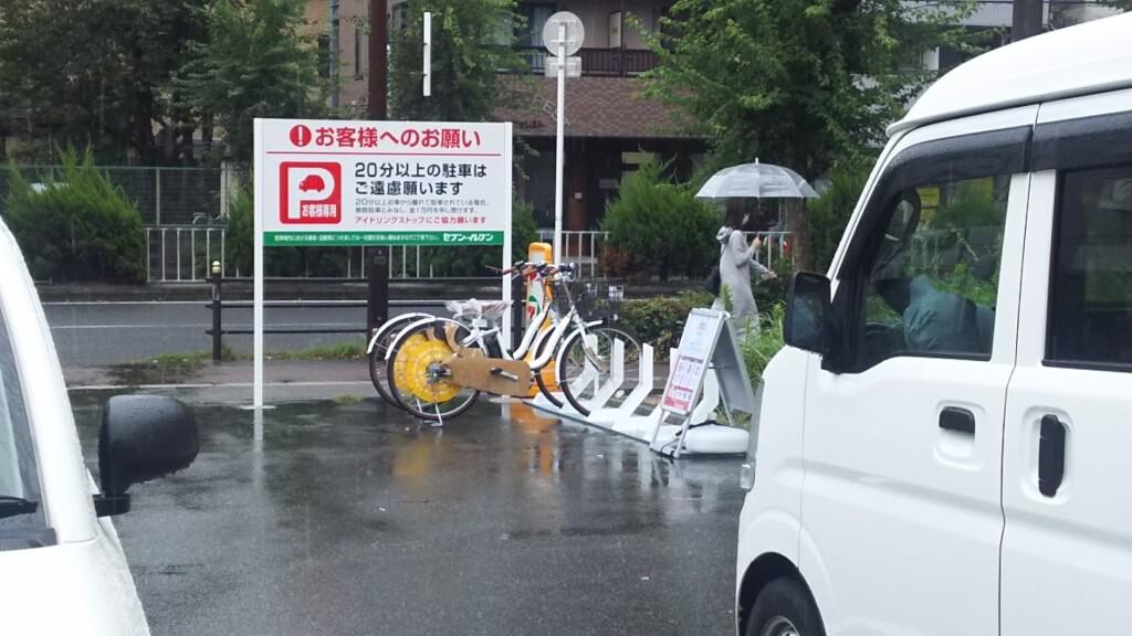 セブンイレブン 大阪木川西淀川通り店 駐車場の西側 daiチャリ