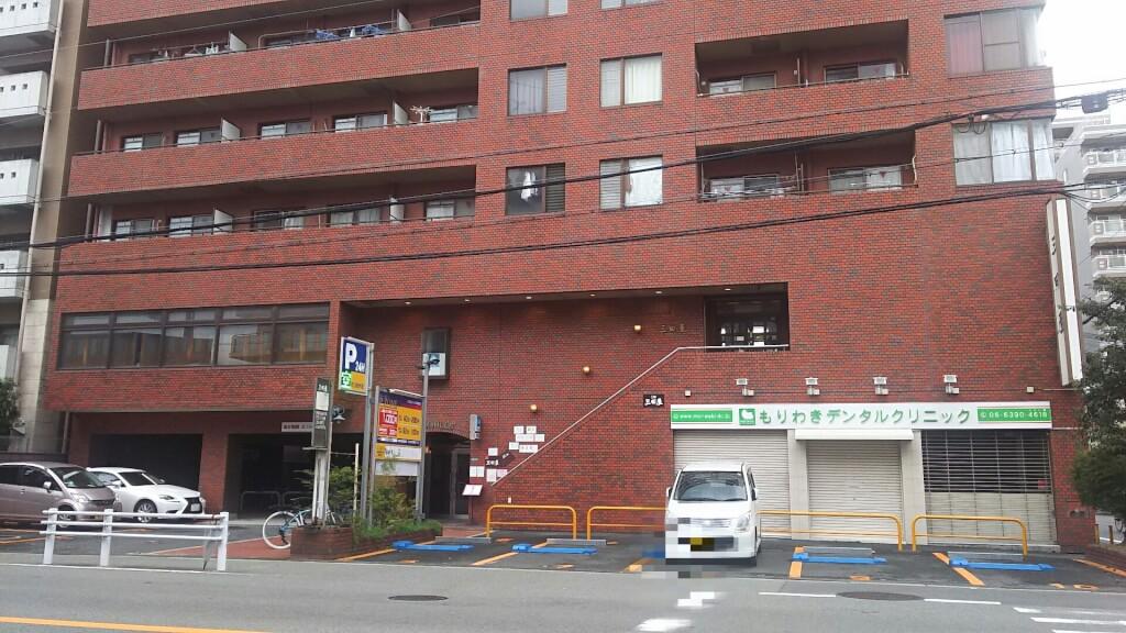オークヒルズ 三田屋本店新大阪と 旧もりわきデンタルクリニック 建物ごと 外観