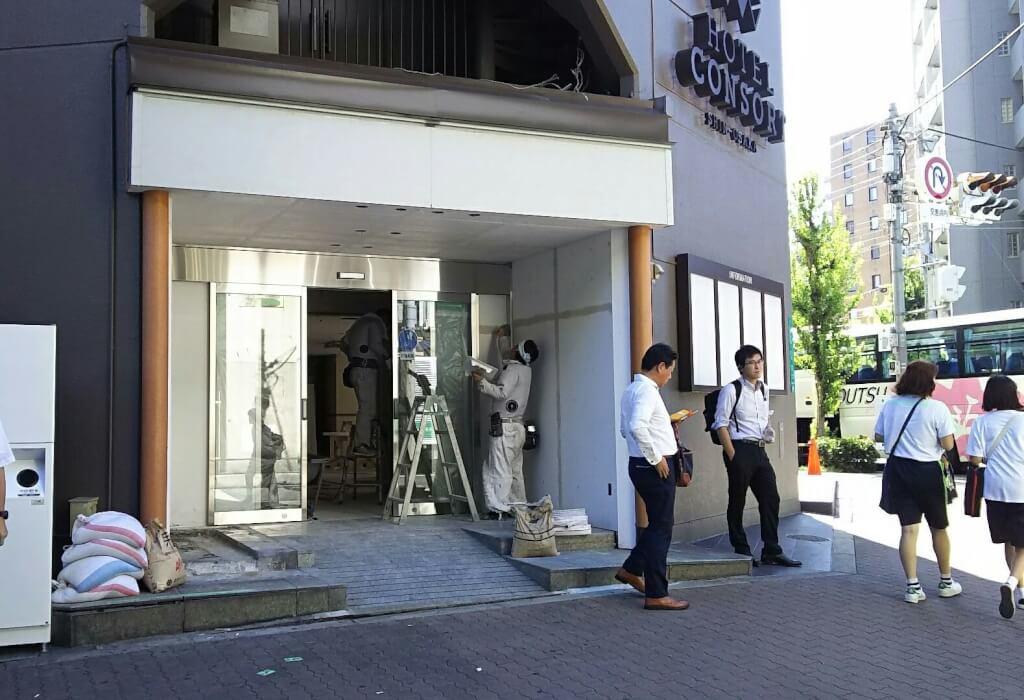 ホテル コンソルト 新大阪 1階 西側から 2018年 9月3日