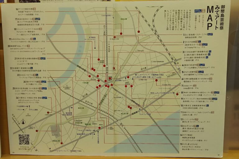 御幣島芸術祭 みてアート マップ