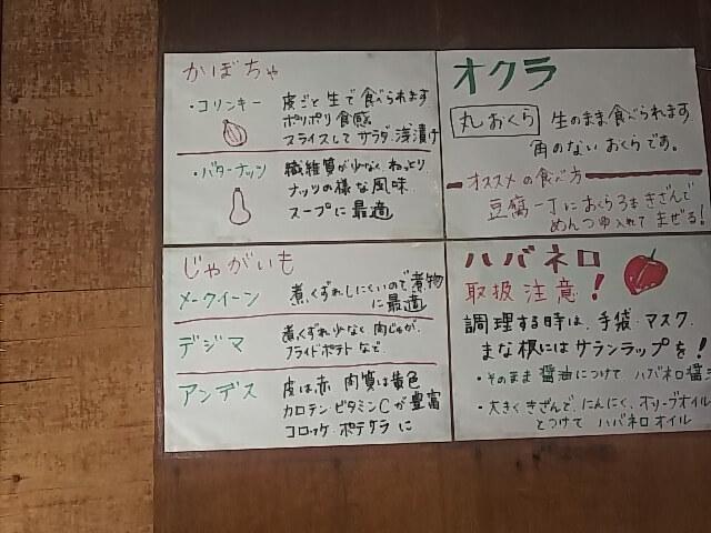 こじま農園 店内 展示物