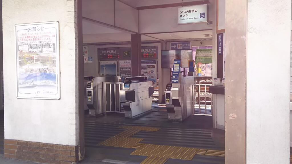 JR 東淀川駅 改札付近