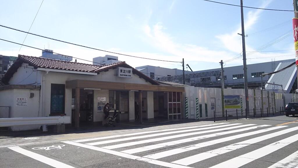 JR 東淀川駅 駅舎 旧駅舎と 新駅舎