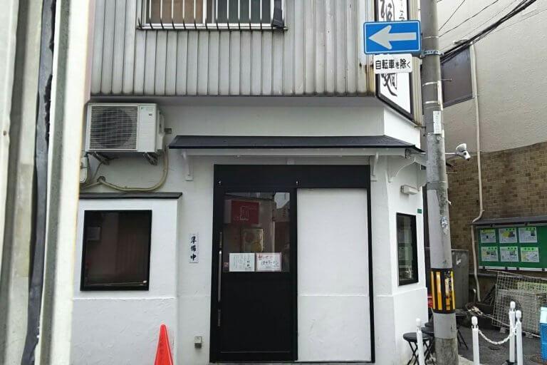 【淀川区】十三交差点の近くに2号店がある!とは聞いていたけど、どこにあるの? 先日、テレビでも紹介されていた有名ラーメン店は、十三筋を少し入ったところにありました!