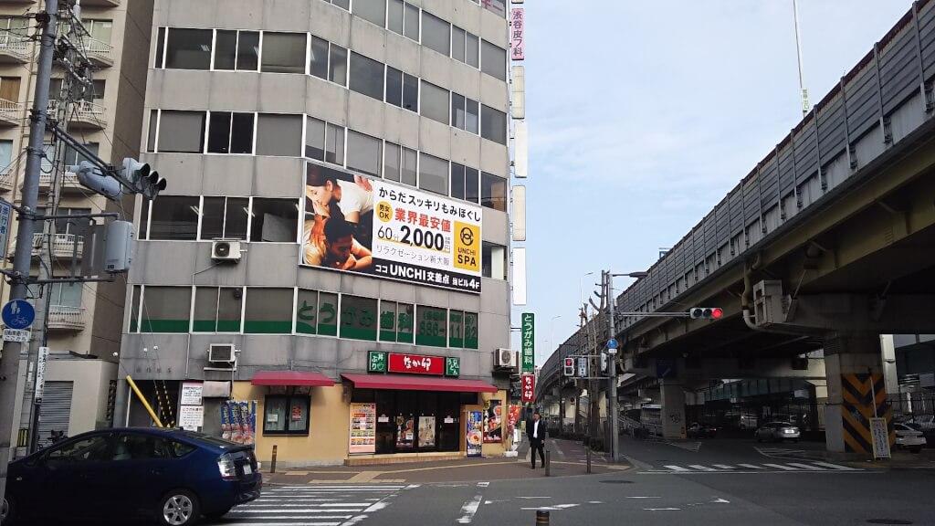 うんち すぱ 看板メインで 建物 11/28
