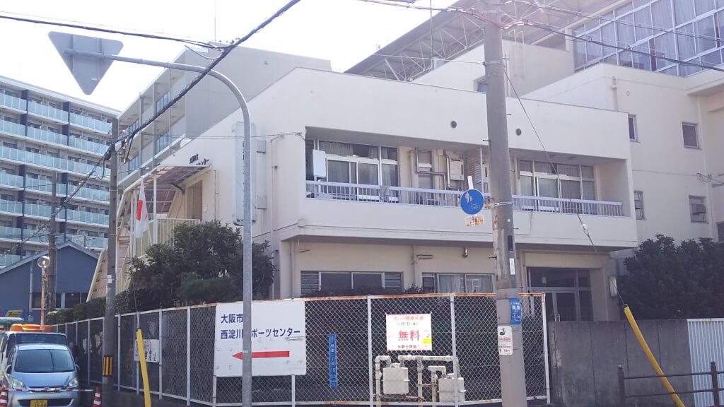 西淀川スポーツセンター 外観
