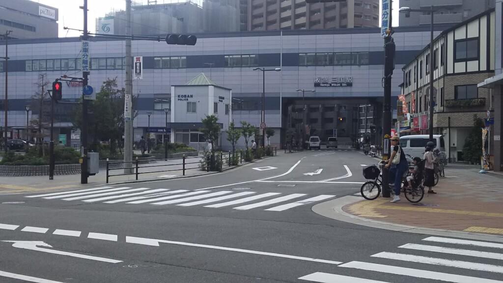 阪急三国駅 東口