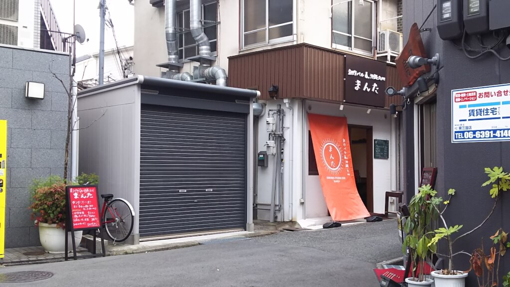 創作バル 沖縄 九州 まんた 看板と 店舗 外観