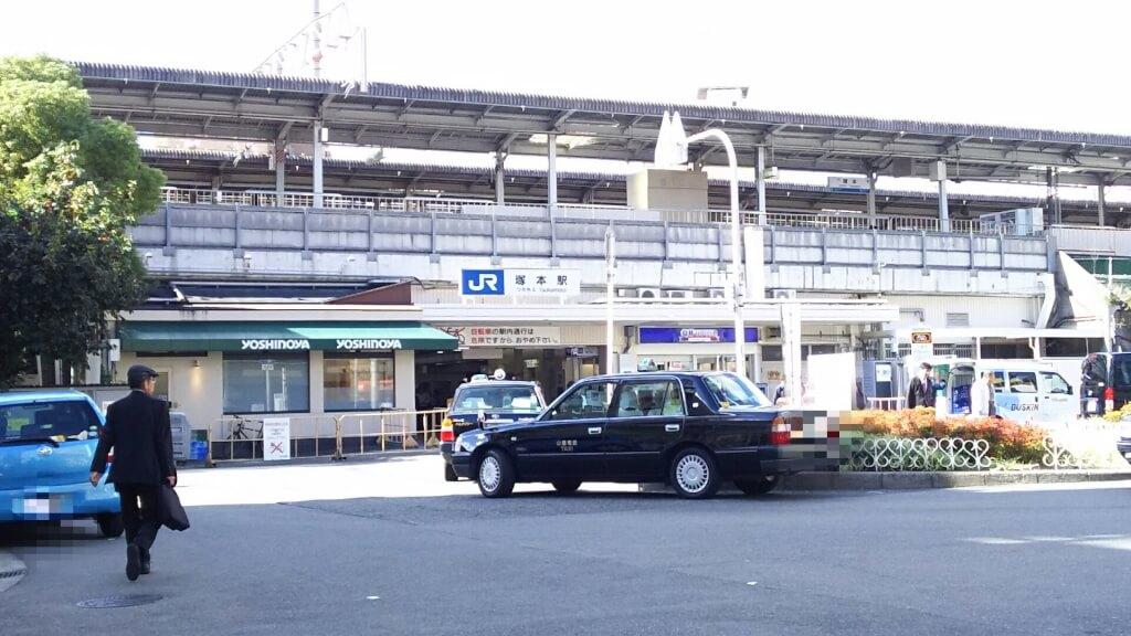 JR神戸線 塚本駅 東口