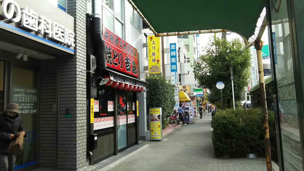 吉鳥 と 梅田方面行 十三北のバス停