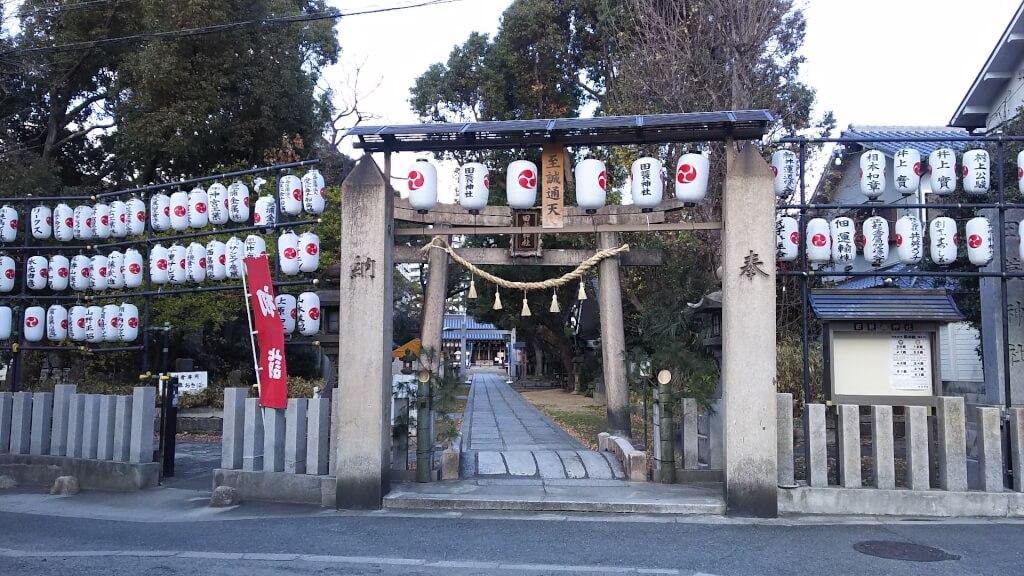田蓑神社 外側の鳥居