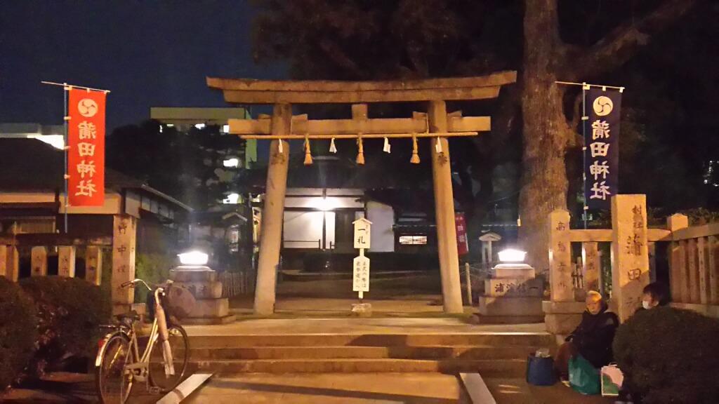 蒲田神社 南側 入り口