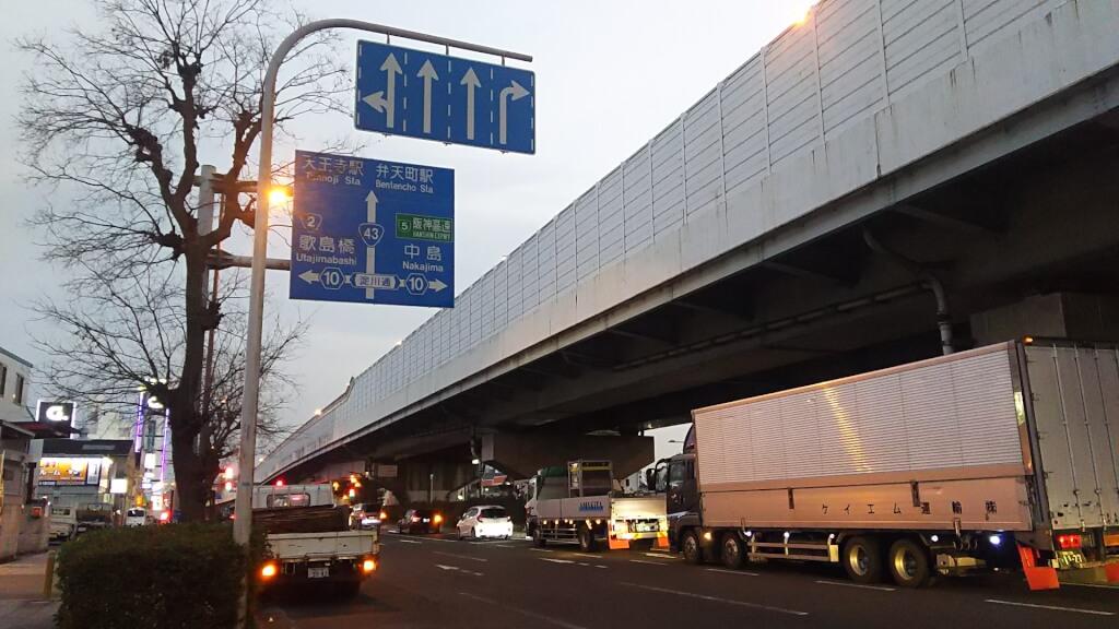 国道43号線 大阪方面 出来島 大和田西 間