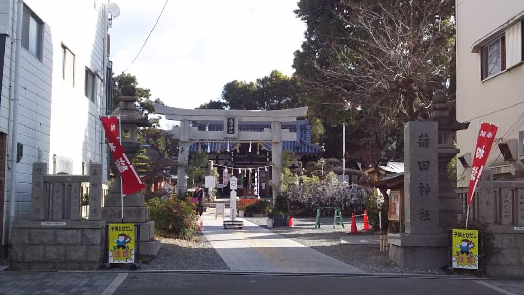 蒲田神社 昼間の鳥居