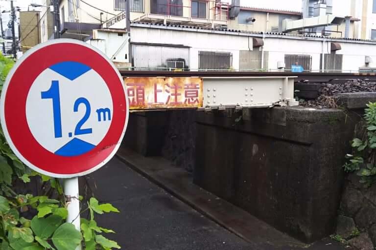 【淀川区】テレビでも紹介されていた「日本一?高さ制限の低い高架下」と言われているところに行ってきました! 電車がいつもと違う角度から見られましたよ!