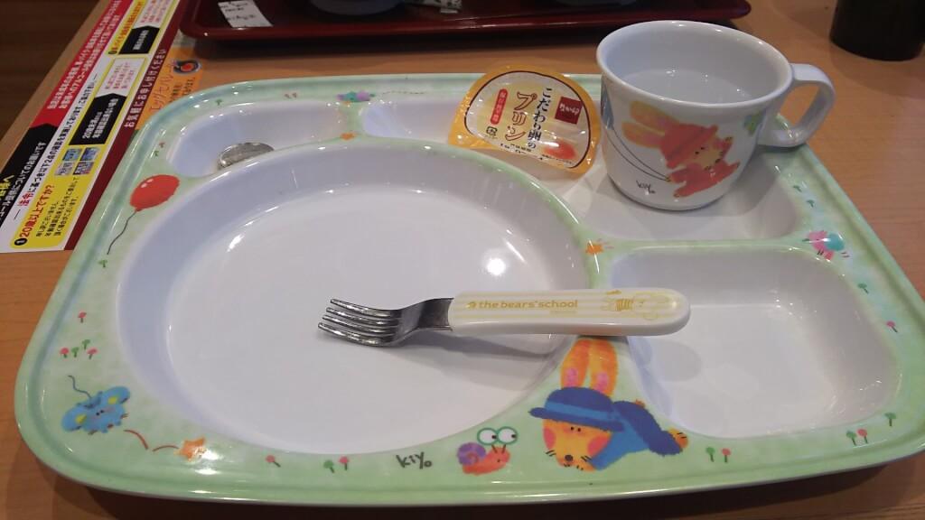 なか卯 西淀川大野店 お子さまランチのお皿